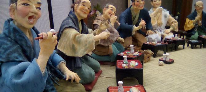 民話・伝説が残る日本のふるさと